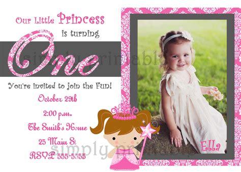 free printable girls birthday party invitation orderecigsjuice info