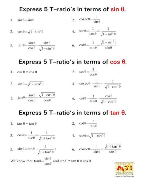 calculator sin cos tan trigonometry sin cos tan without calculator