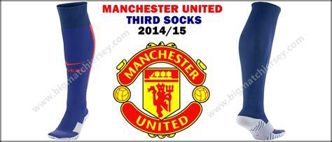 Kaos Kaki Manchester United Home 1617 kaos kaki go manchester united 3rd third 2014 2015