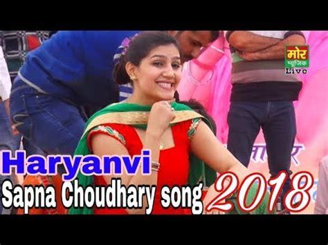 sapna choudhary zee tv haryanvi dj song haryana new hits sandal anjli raghav