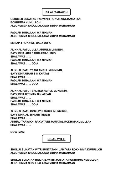 bilal tarawih