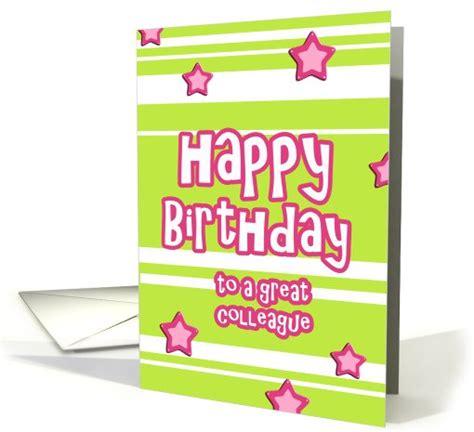 printable birthday cards coworker free printable birthday card for coworker