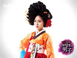 download film drama korea queen in hyun s man added trailer new images and updated cast for the
