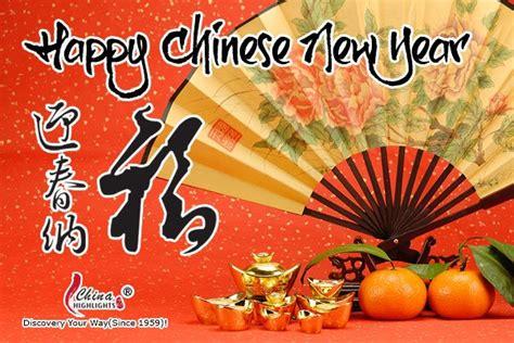 new year china highlights happy new year 2014b china highlights