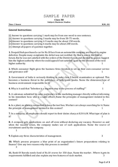 business letter format class 12 sle paper of business studies for class12