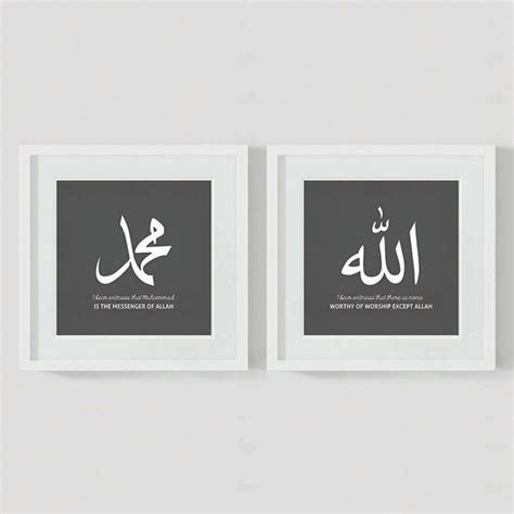 free printable islamic wall art islamic art print allah muhammad typography modern by