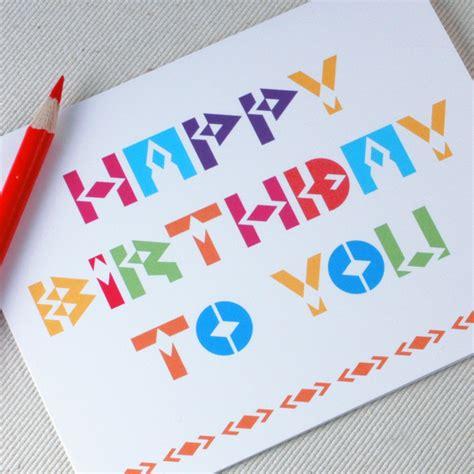 happy birthday design with name birthday card happy birthday card colorful modern birthday