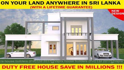 veranda design sri lanka home veranda design in sri lanka