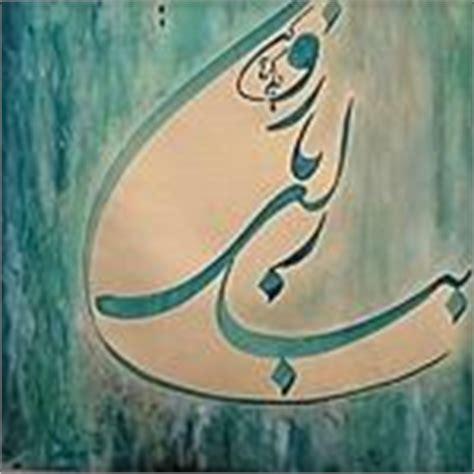 Hiasan Dinding Hiasan Dinding Dekoratif Abstrak Ajk 1 musykilah kiamat kaligrafi klasik karya seni yang indah