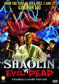 movie evil dead in urdu shaolin vs evil dead 2004 watch hd geo movies