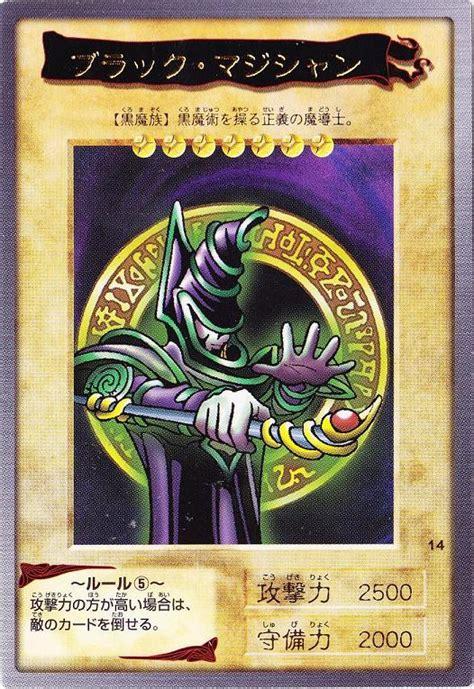 yugioh bandai card template magician bandai glittersword s variant yugioh