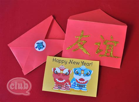 new year money envelopes ideas new year printable envelopes designs gift
