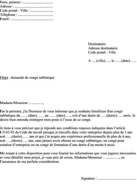 Exemple De Lettre Pour Un Cong Paternit mod 232 le de lettre demande cong 233 sabbatique 224 employeur