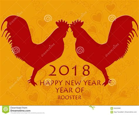 new year 2018 rooster horoscope new year 2018 for roosters 28 images rooster horoscope