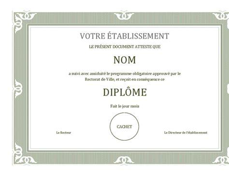 Modele De Diplome Gratuit à Imprimer