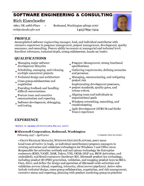 sle experience resume for software engineer media