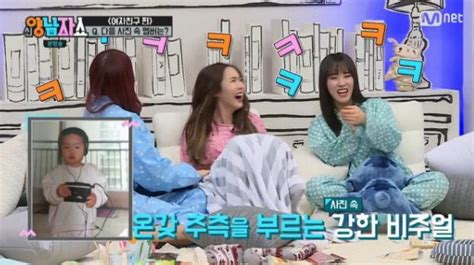 dramanice new yang nam show gfriend experiences a blast from the past when quot new yang