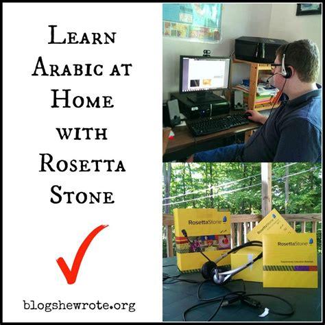 rosetta stone quran learning arabic at home with rosetta stone blog she