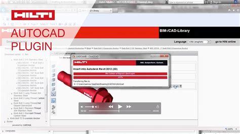 Free Modeling Software bim building information modeling hilti usa