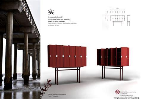 china lifestyle transformation modern chinese furniture ken wong chungkin coroflotcom
