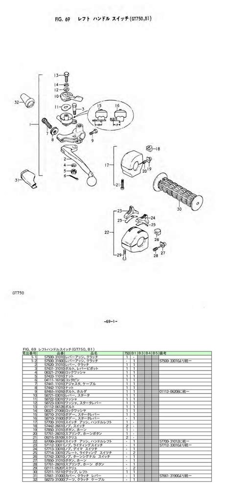 89 mazda 323 engine diagram mazda 5 engine diagram wiring