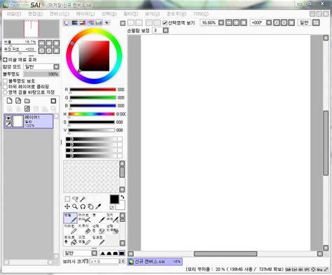 tool sai 1 2 paint tool sai kor translation 1 2 0 beta4