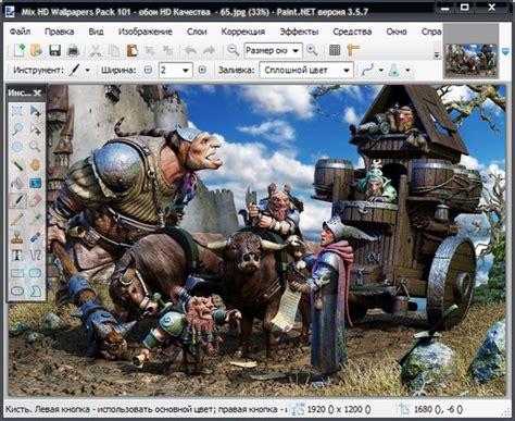 paintnet 405 final datalife engine gt версия для печати gt paint net v3 5 7 final