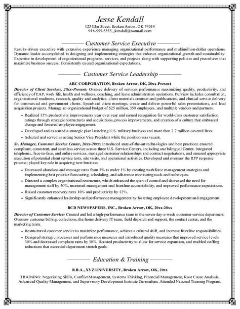 Free Resume Sles Of Customer Service Customer Service Resume Objective