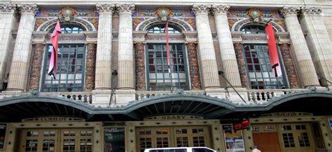 American Conservatory Theater | Overview | Plexuss.com West Marine Plexus