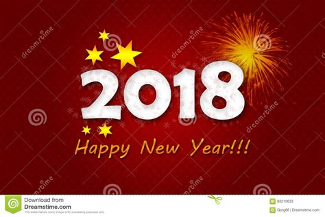 new year 2018 unlucky nieuwe jaar 2018 kaart stock illustratie afbeelding