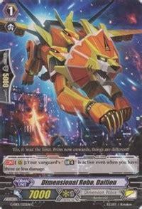 Cardfight Vanguard Booster Pack Geb01 Cosmic Roar dimensional robo dailion g eb01 cosmic roar cardfight