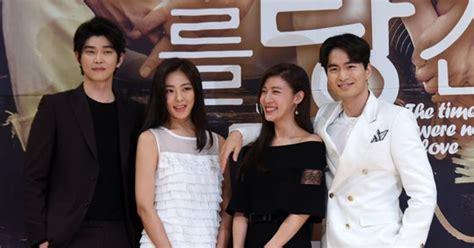 pemeran film drama korea endless love profil pemeran the time we were not in love kumpulan