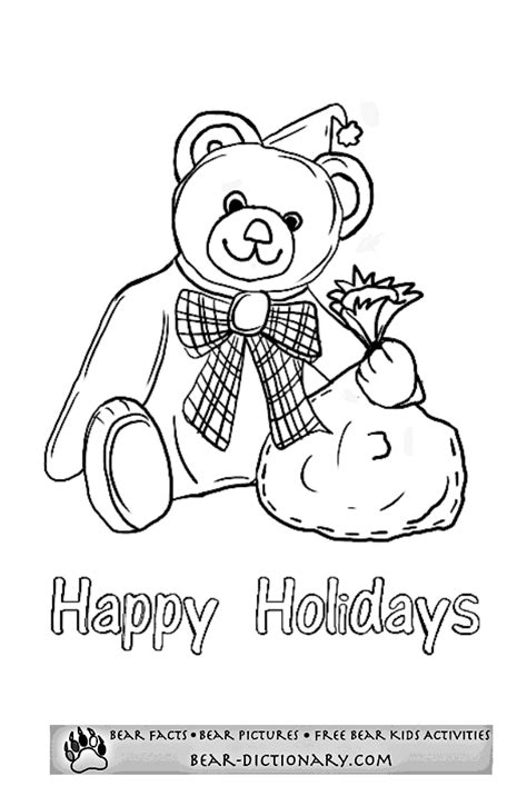 free coloring pages happy holidays happy holidays coloring pages free printable coloring