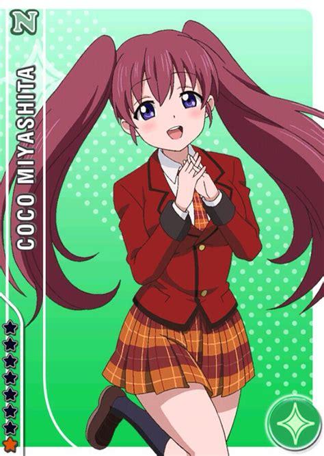 live school idol festival card template live school idol festival miyashita coco