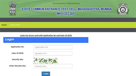 Dte Notification For Mba 2017 by Dte Maharashtra Mht Cet 2017 Merit List Declared