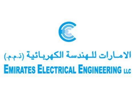 electrical design engineer uae contracting