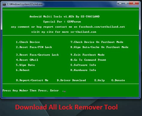 android pattern lock unlocker tool download android multi tools v1 02b android lock remover
