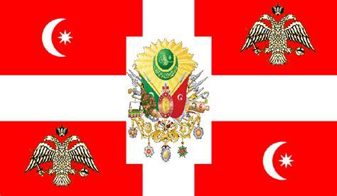 Ottoman Empire Ww1 Flag Www Pixshark Com Images Ottoman Empire Flag 1914