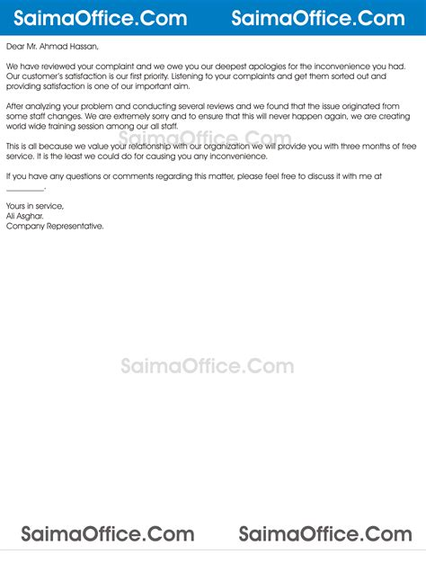 Apology Letter For Guest Complaint Sle Business Letter Receiving Issues Sle Business Letter