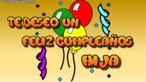 imagenes feliz cumpleaños hija hija feliz cumplea 241 os feliz cumplea 241 os hija mia youtube