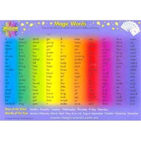 magic 100 words school office supplies