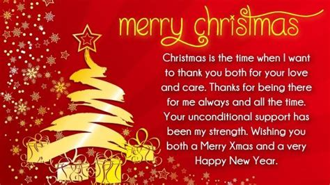 christmas messages  parents  children   christmas wishes messages christmas