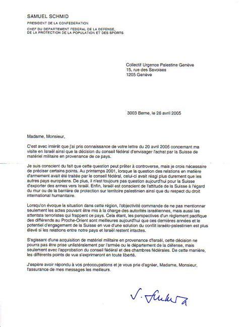 Exemple De Réponse à Une Lettre De Mise En Demeure Letter Of Application Mod 232 Le Lettre Officielle Suisse