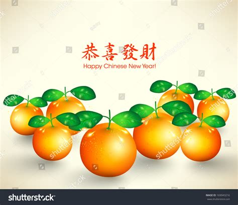 new year orange picture new year orange background vector design