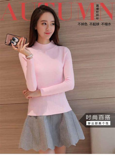 Sweater Cewe Rajut Pink Cantik C67 baju sweater lengan panjang sweater vest