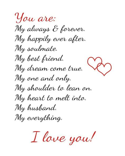 i my husband images messages for my husband with images ilove