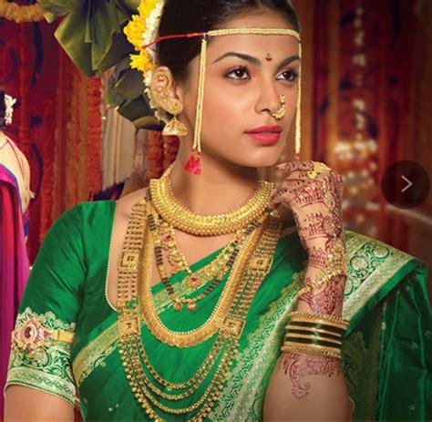 maharashtrian wedding album design jewelry traditional maharashtrian jewellery collection
