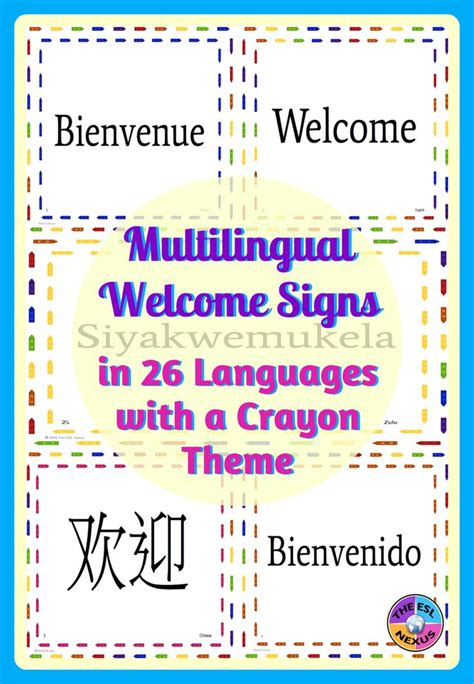 Parent Letter Border 25 Best Ideas About Welcome Letters On Welcome Letter School Classroom