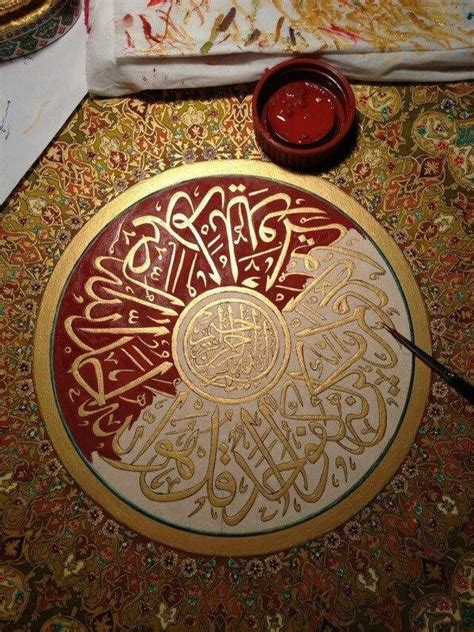 70 Best Islamic Calligraphy the 25 best islamic calligraphy ideas on