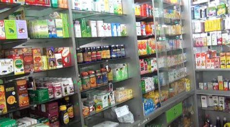 Serum Di Apotik masyarakat harus beli serum di apotik resmi